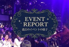 eventreport