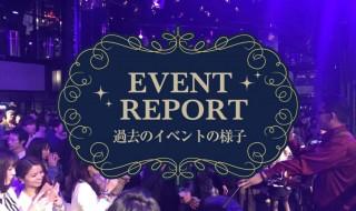 eventreport
