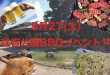 スクリーンショット 2017-05-01 17.21.27